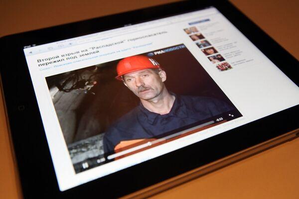 Воспроизведение видеосюжета сайта rian.ru на мобильном устройстве iPad