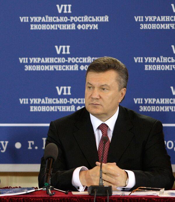 Виктор Янукович во время встречи с представителями деловых кругов России и Украины в рамках VII украинско-российского экономического форума