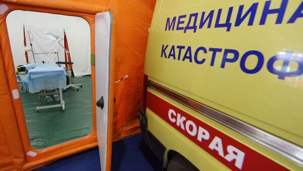 Передвижной мобильный госпиталь МЧС РФ