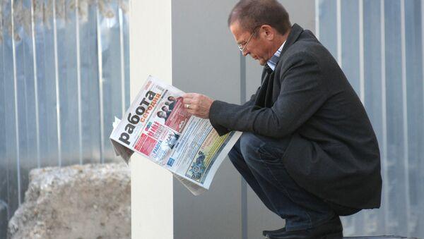 Уровень безработицы в Москве упал ниже отметки в 50 тыс человек