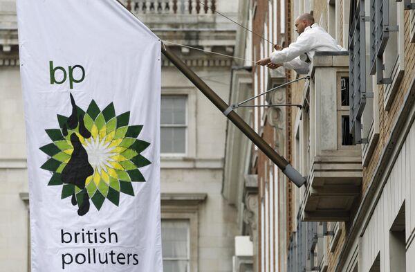 British Petroleum, по всей видимости, придется покрыть весь ущерб от катастрофы