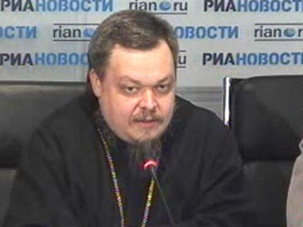 XIV Всемирный Русский Народный Собор