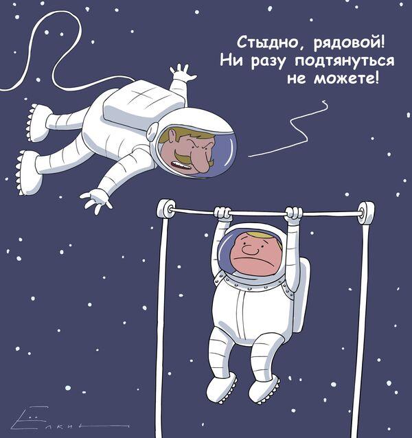 Физподготовка на космическом уровне