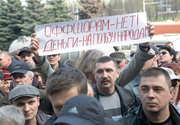 Несанкционированный митинг в шахтерском городе Новокузнецке