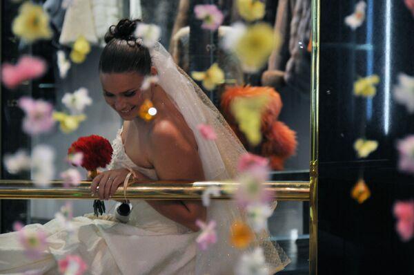 Невеста. Архив