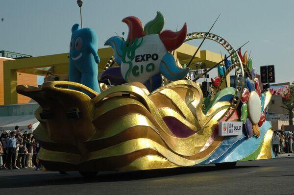 Этнический карнавал на ЭКСПО-2010 в Шанахе