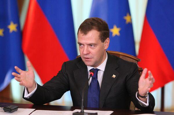 Президент РФ Д.Медведев принимает участие в саммите Россия-ЕС
