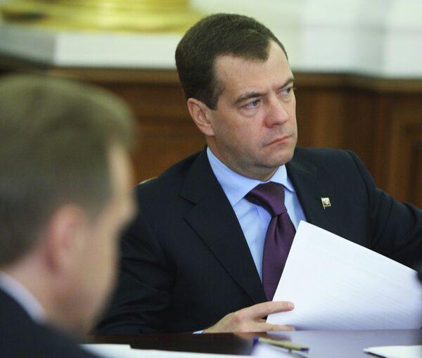 Дмитрий Медведев провел совещание в Центробанке
