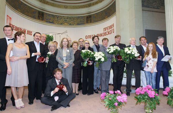 Лауреаты премии имени Олега Янковского