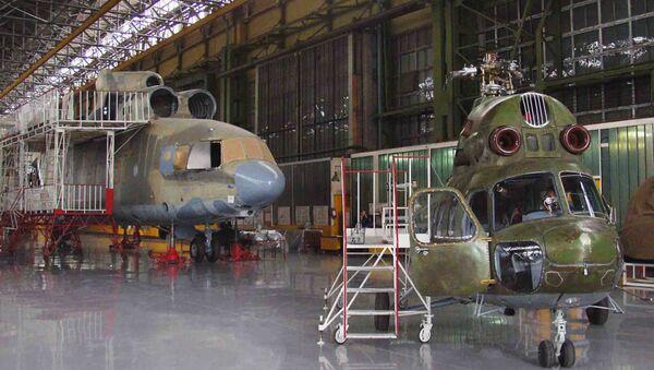 Сборочный цех завода ОАО Роствертол, архивное фото