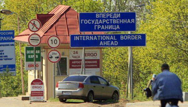 Российско-эстонская граница. Архивное фото