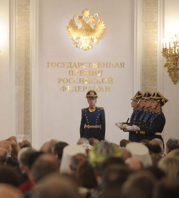 Церемония вручения Государственных премий за 2007 год в Кремле. Архив
