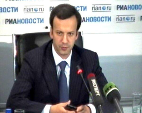 Сколково может получить 15 млрд рублей на развитие – Дворкович