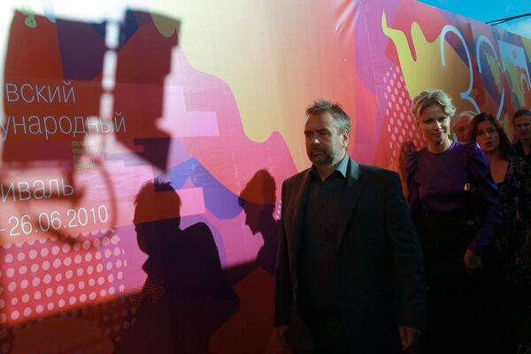 Открытие 32 Московского Международного кинофестиваля