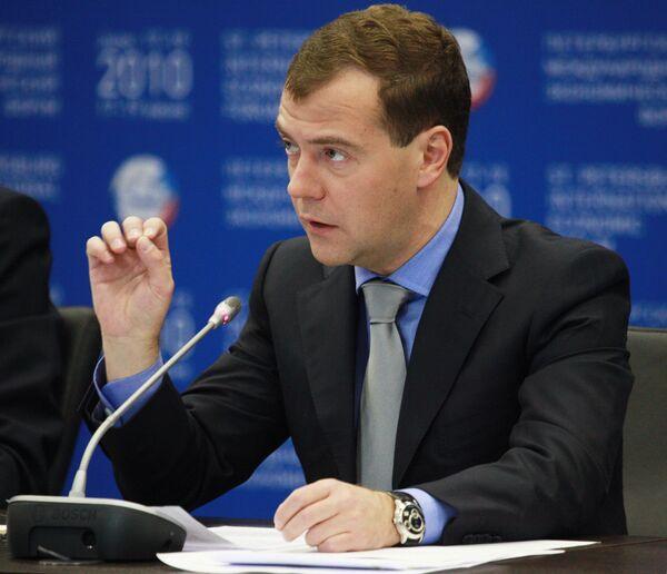 Дмитрий Медведев выступил на заседании комиссии при президенте РФ по модернизации и технологическому развитию экономики Российской Федерации