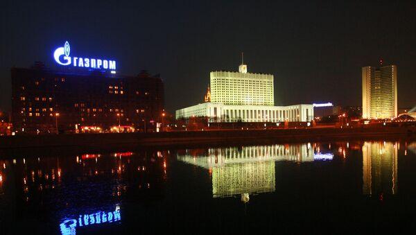 Ночная Москва. Архивное фото