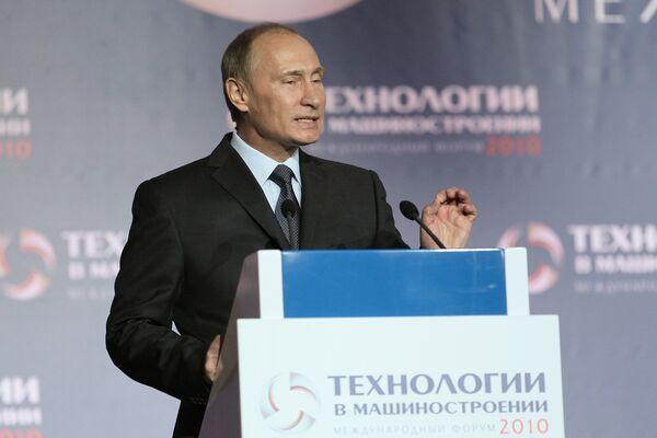 Путин: Россия будет покупать технологии у европейских партнеров