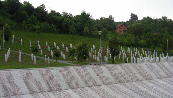 Мемориальный центр жертв геноцида в Сребренице. Поточари (муниципалитет Сребреница). Архивное фото