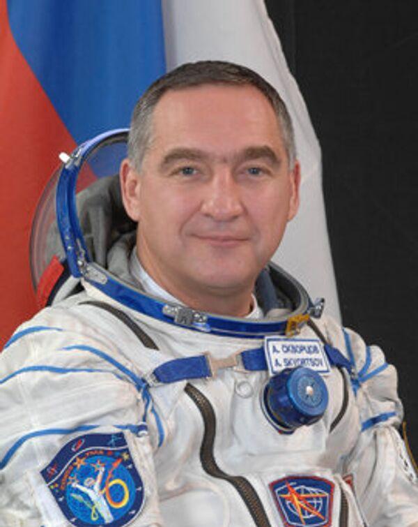 Александр Скворцов. Архив