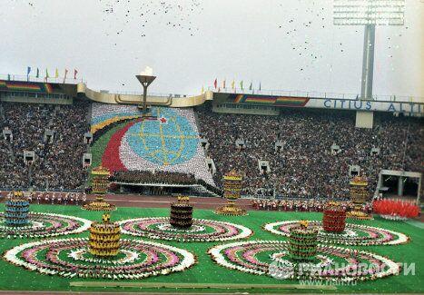 Церемония открытия Игр XXII Олимпиады