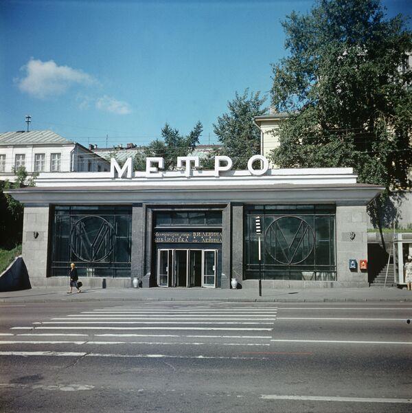 Наземный вестибюль станции метро Библиотека имени Ленина