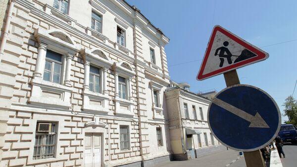В центре Москвы несколько исторических зданий находятся под угрозой сноса