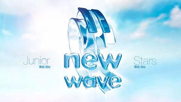 Логотип конкурса Новая волна