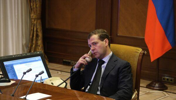 Дмитрий Медведев, архивное фото