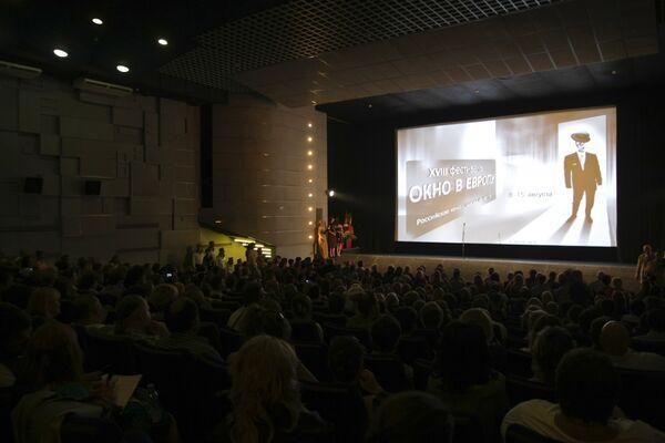 Открытие кинофестиваля Окно в Европу в Выборге