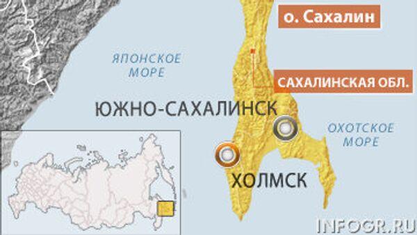 Холмск, Сахалинская область