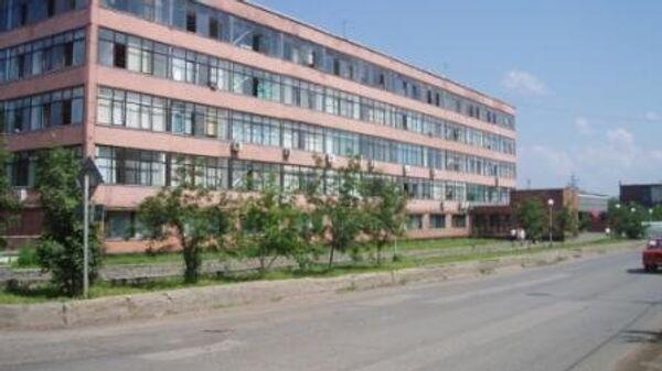 ФКП Пермский пороховой завод