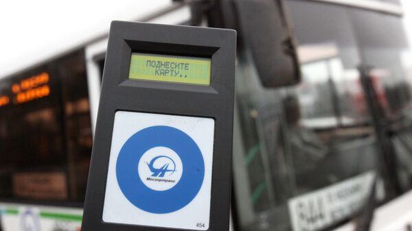 Переносное устройство для проверки проездных билетов в общественном транспорте