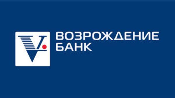 Логотипа банка Возрождение