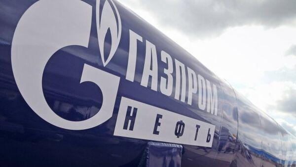 Газпром нефть. Архив