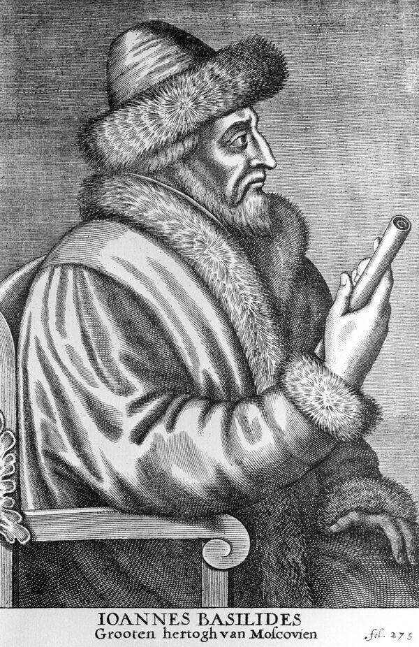 Иван IV (четвертый) Грозный