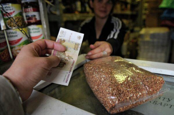 Подорожание продуктов в Москве