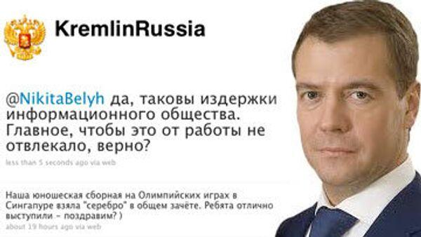Запись Дмитрия Медведева в Twitter