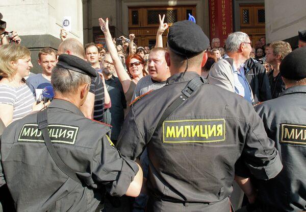 Акция в защиту 31-й статьи Конституции на Триумфальной площади