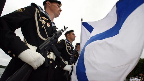 Празднование Дня Военно-морского флота России. Архивное фото