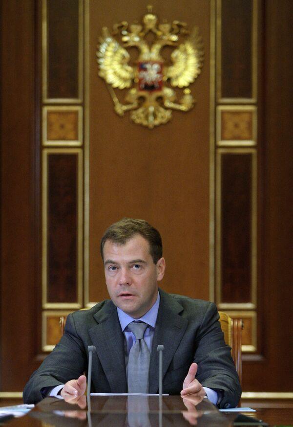 Дмитрий Медведев провел совещание по лесному хозяйству