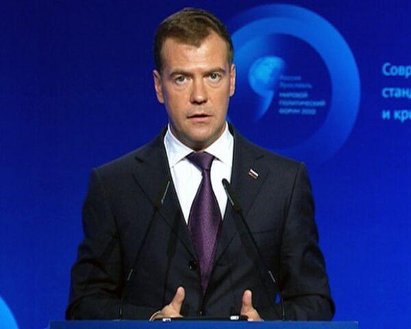 Медведев сформулировал пять универсальных стандартов демократии