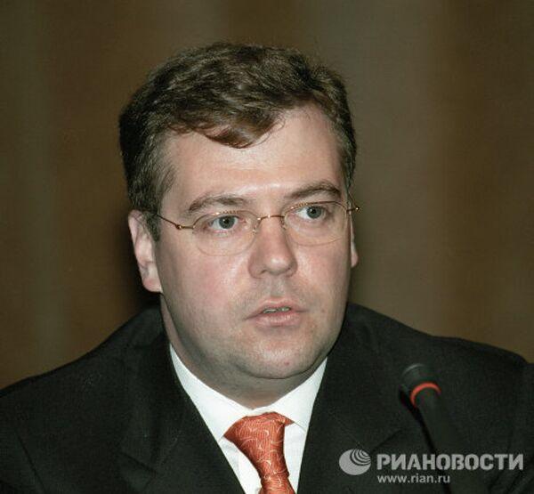 Председатель совета директоров ОАО Газпром Дмитрий Медведев