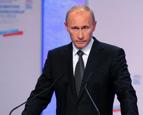 Путин пообещал нефтяной отрасли Поволжья второе рождение
