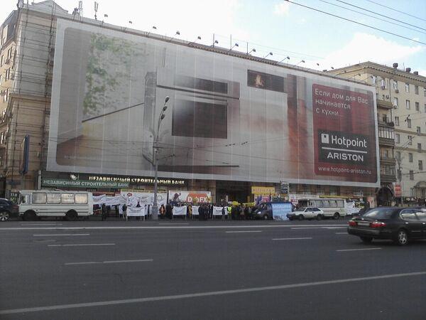 Реклама на фасаде здания. Архив