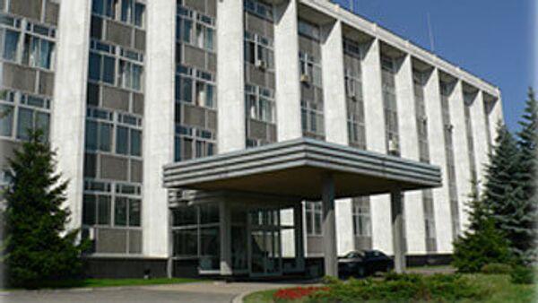 Посольство Российской Федерации в столице Болгарии Софии