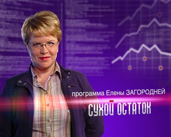 Сухой остаток.  ЭКСПО-2010: новые возможности для инвестиций Китая в Россию