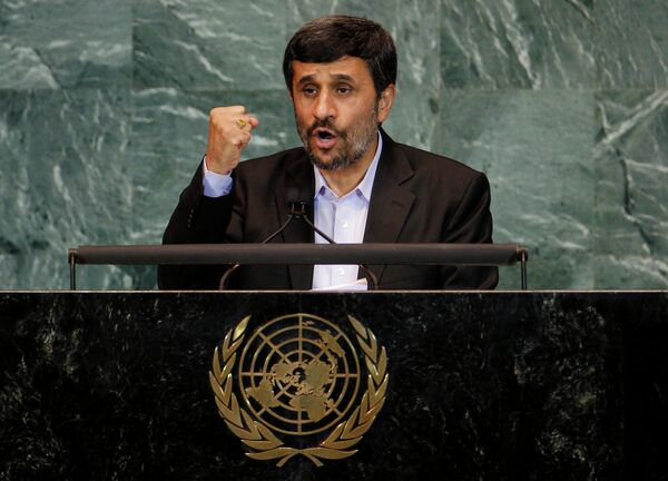 Выступление президента Ирана Махмуда Ахмадинежада на общеполитической дискуссии Генассамблеи ООН