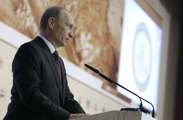 Международный Арктический форум Арктика - территория диалога