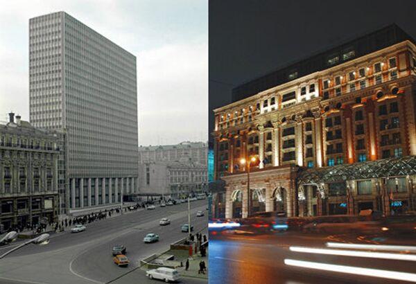 Гостиница Интурист и новый отель Ритц-Карлтон-Москва