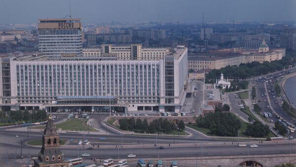 Вид на гостиницу Россия. Архив